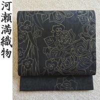 ◆極上の逸品!河瀬満織物謹製 みつる帯 袋帯 薔薇◆未使用品 05my11