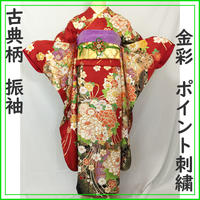 ★古典柄 振袖 金彩 ポイント刺繍 丹後ちりめん★美品 成人式 04z59