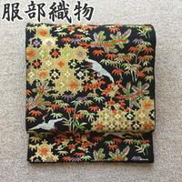 ◆極上の逸品!服部織物 唐織 最高級袋帯◆美品 04y58
