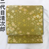 ◆二代目誠二郎 袋帯 金糸 桜麻の葉 正絹◆美品 01my23