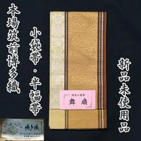 ◆本場筑前博多織 小袋帯/半幅帯 両面柄 金証紙 植物◆新品 06mb14