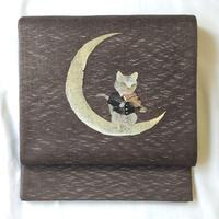 ◆逸品!すくい織 猫のバイオリン弾き 袋帯 正絹◆美品 04my45