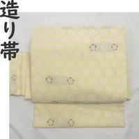 ◆創喜庵謹製 西陣織 造り帯/つけ帯/作り帯◆美品 01mr3