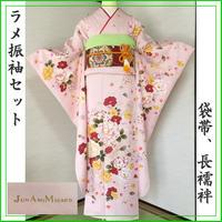 ★Jun Ami Misako ラメ振袖セット 袋帯,長襦袢 ピンク★美品 04z6