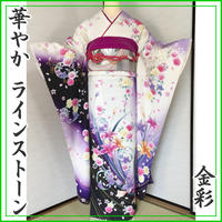 ★枝垂れ桜 ラメ振袖 スワロフスキー 金彩★新品しつけ付 07z37