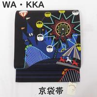◆WAKKA/ワッカ 夜の遊園地 京袋帯◆未使用品 11mn8