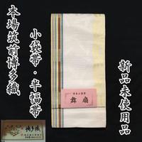 ◆本場筑前博多織 舞扇 小袋帯/半幅帯 両面柄 金証紙 白◆新品 06mb1