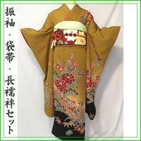 ★紅型 振袖,袋帯,長襦袢セット 牡丹 菖蒲 松 菊★美品 成人式 04z9