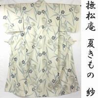 ◆洗える夏着物 撫松庵 紗 小紋 兎笹雪輪◆美品 4m30