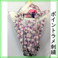 ★振袖 ラメ糸ポイント刺繍 美品 成人式 卒業式 04z58