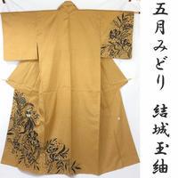 ◆結城玉紬 結織苑 五月みどりデザイン 訪問着 手染め金彩◆美品 4m39