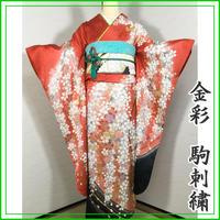 ★華やか!桜と蝶々 振袖 金彩 駒刺繍★美品 07z17