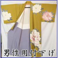 ◆逸品!男性用付下げ 牡丹 メンズ着物◆美品 05ms75
