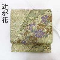 ◆すくい織 辻が花 袋帯 六通 金糸 正絹◆美品01my29