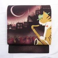 ◆サックセスストリート 京袋帯 猫 サックス新品 4mn17