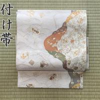 ◆本場筑前博多織 大蔵織物 誠之輔 作り帯 二部式◆美品 04mr24