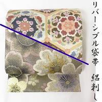 ★極上の逸品 全通 絽刺し刺繍 最高級袋帯 リバーシブル★美品 6my46