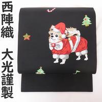 ◆西陣織 大光謹製 サンタワンちゃん クリスマス◆新品未使用品 11my6