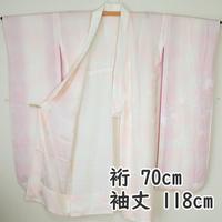 07u10★振袖用長襦袢 正絹/裄70袖丈118/淡いピンク 刺繍半衿付★美品