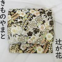 ◆辻が花 袋帯 六通 正絹 梟 兎◆美品 01my22