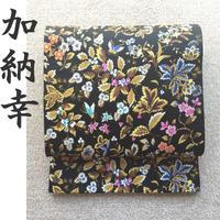 ◆極上の逸品!加納幸 高級袋帯 植物文◆美品 05my2