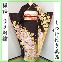 ★振袖 ポイントラメ刺繍★しつけ付美品 成人式 04z87