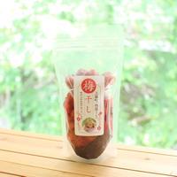 梅干し 小梅(250g)農薬不使用梅使用