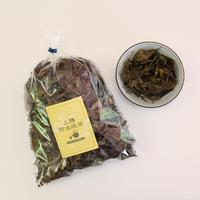 上勝阿波晩茶 ~乳酸発酵茶~