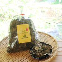 上勝阿波晩茶 ~乳酸発酵茶~ 100g