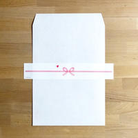 のし紙付 平袋 ホワイト W240×H332