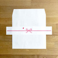 のし紙付 平袋 ホワイト W220×H220