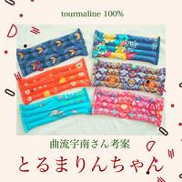 【新商品】トルマリンピロー曲流南さん考案『とるまりんちゃん』