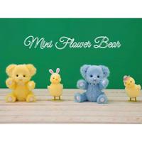 Mini Flower Bear / blue
