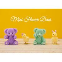 Mini Flower Bear / purple