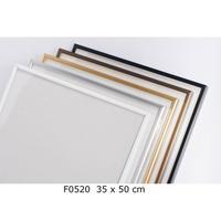 【F0520】500ピース用フレーム  350 × 500 mm