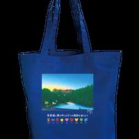 【首里城再建応援】トートバッグ「首里城に夢を叶える9つの風船を届けよう」(送料込み)