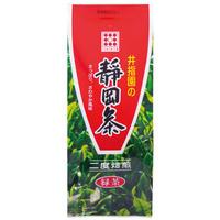 静岡茶 150g