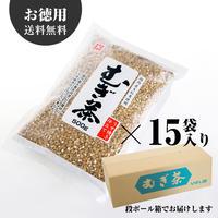 薄焼き麦茶(500g)【15袋入り:送料無料】