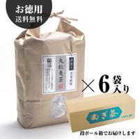 深煎り丸粒麦茶三角TB【6袋入り:送料無料】