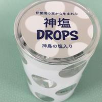 神島の塩でつくった「神塩DROPS」