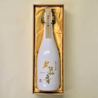 奇跡の米「イセヒカリ 」の純米大吟醸「里慕音(リボーン)』30%精米(720㎖)