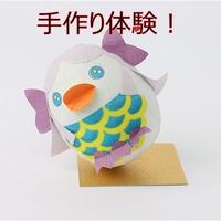 和紙ころころアマビエ手作りキット(設計図付) 55159