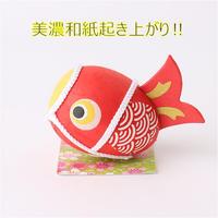 和紙ころころ鯉のぼり赤 20212