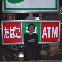 """国士文通省 / Kokushi Buntsuu Show  L/S Print T-Shirt """"7"""""""