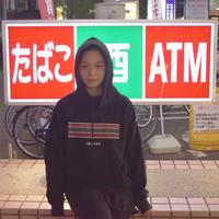 """国士文通省 / Kokushi Buntsuu Showプリント パーカー """"7"""""""