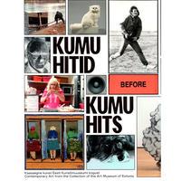 クム・ヒッツ:国立エストニア美術館のコンテンポラリーアートコレクション
