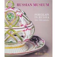 ロシア美術館:18〜19世紀におけるロシアの陶磁器