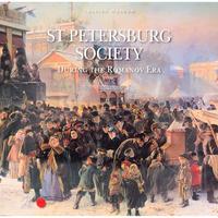 ロマノフ朝時代のペテルブルク社会