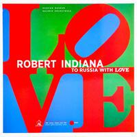 ロシア美術館:ロバート・インディアナ 〜ロシアへ愛を込めて〜