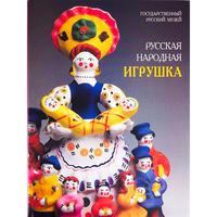 ロシアの民芸おもちゃ